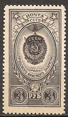 Russia #1652 Mint Never Hinged F-VF  (ST077)