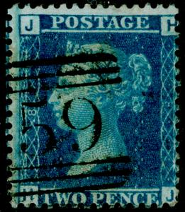 SG45, 2d blue plate 8, FINE USED. Cat £45. HJ