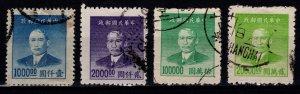 China 1949 Dr. Sun Yat-sen, Part Set [Used]