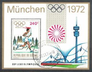 Senegal Olympic Games Munich MS 1972 Canc SG#MS500 SC#369