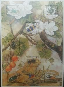 L) 2002 LAOS, BEETLE, INSECT, ANIMALS, NATURE, MNH