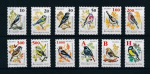 [103074] Belarus 2006 Birds vögel oiseaux 12 Values MNH