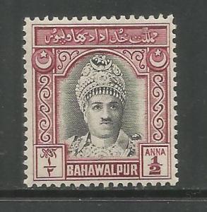 PAKISTAN, BAHAWALPUR,  3, H, ABBASI, RED