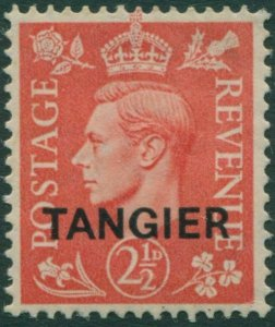 Morocco Agencies Tangier 1950 SG284 2½d pale scarlet KGVI MLH