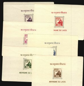 Library of Wat Sisaket Monastery Laos Wood gilded architecture Due 1/6 MNH s/s