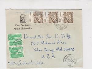 egypt  stamps cover ref 19604