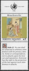 United Nations UN Austria Vienna 1990 Sc # 109 Mint NH. Ships Free With Another