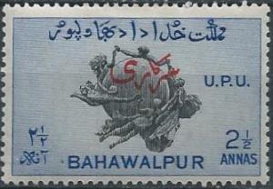 Pakistan Bahawalpur 29 (mh) 2½a UPU, blue (1949)