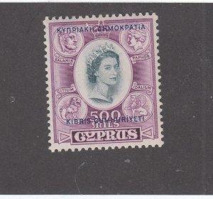 CYPRUS # 195  VF-MNH 1960  QEII / 2 LINE OVERPRINT 22MM APART CAT VALUE $45