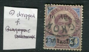 THAILAND; 1894 Small Roman 'Atts' surcharge used hinged 10/24a. Character varty