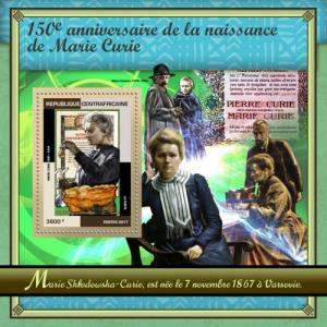 C A R - 2017 - Marie Curie, 150th Birth Anniv - Perf Souv Sheet - M N H
