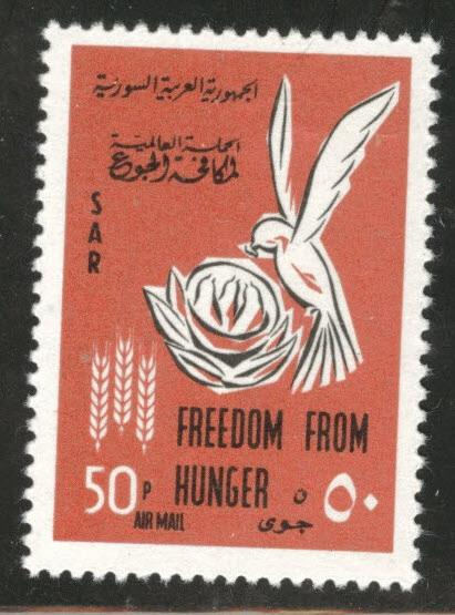 Syria  Scott C291 MNH** FAO Freedom from Hunger stamp