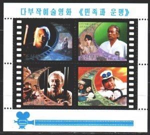 North Korea. 1999. bl429. Movie. MNH.