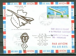 GABON 1973 CONCORDE CACHET to TOULOUSE 1st FLIGHT COVER #C138...VERY NICE