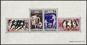 HERRICKSTAMP GABON Sc.# C25A 1964 Olympics S/S Mint NH