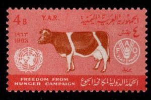 Yemen Scott 162 MH*  1963 stamp