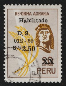 Peru 1969 Agrarian Reform Law 90c+2.50s (1/3) USED