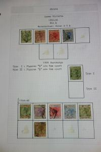 Cyprus Used Stamp Collection on Hand Drawn Pages