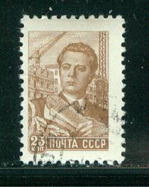 Russia Scott # 2287, used