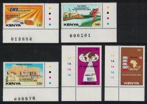 Kenya 10th Anniversary of Pan African Postal Union 5v Corners SG#520-524