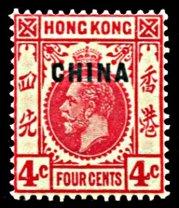 Great Britain Offices in China 3, MNH, 4c overprint on Hong Kong issue