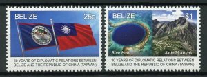 Belize Flags Stamps 2019 MNH Diplomatic Relations JIS Taiwan Mountains 2v Set