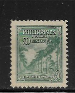 PHILIPPINES, 509, MINT HINGED, PALM TREES