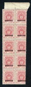 Bhopal SGO315 1932 1a Carmine-red MISPERF Block (no gum) (b)