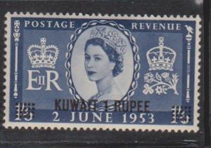 KUWAIT Scott # 116 MH - GB Stamp With Overprint - QEII Coronation
