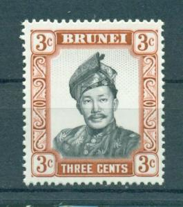 Brunei sc# 103 mh cat value $.25