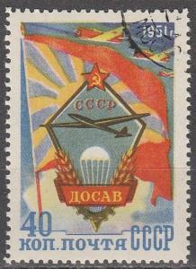 Russia #1590 F-VF Used (S865L)