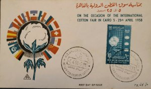 O) 1953 EGYPT, INT. FAIR FOR EGYPTINA COTTON, FDC XF