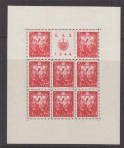 CROATIA, 1944 Labor Front set of 4, sheets of 8, mnh.