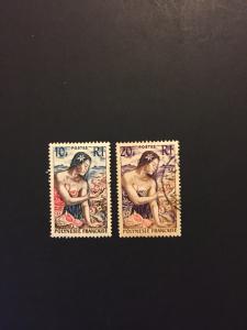 French Polynesia #198-90