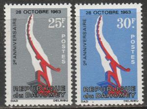 Dahomey  1965  Scott No. 209-10  (N**)  Complet