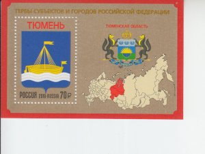 2019 Russia Tyumen Oblast Map & COA SS (Scott NA) MNH