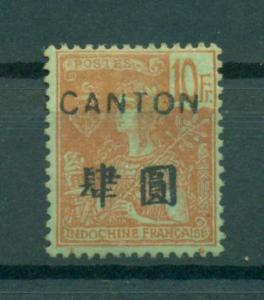 France Offices - China - Canton sc# 47 mh cat value $90.00