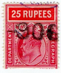 (I.B) Ceylon Telegraphs : 25R (Not Colombo)