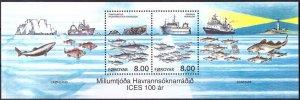 Faroe Islands 2002 #426 MNH. Sea exploration