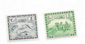 Maldive Islands #29-30 MH - Stamp - CAT VALUE $3.10
