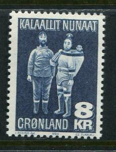 Greenland #104 Mint
