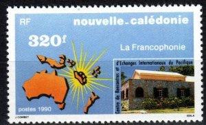 New Caledonia #636  MNH CV $7.00 (X7169)