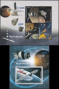 GABON 2018 SPACE BEPICOLOMBO JAXA ESA ESPACE RAUMFAHRT SPAZIO [#1816P]