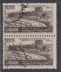 Lebanon Airmail # C174 , Byblos Amphitheater , F-VF used Pair - I Combine S/H