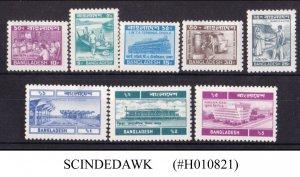 BANGLADESH - 1983 DEFINITIVES SCOTT#234-242A (#237 & 240 missing) - 8V - MINT NH