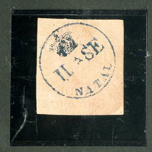 Natal Stamps # 4 VF Used Tiny Thin Catalog Value $10,500.00