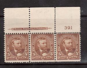 USA #270 NH Mint Plate Strip Of Three