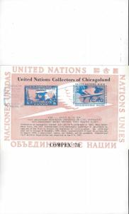 United Nations NY UN Collectors of Chicagoland COMPEX 78 Mint w/Show Stamp