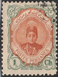 Persian/Iran stamp, Scott# 481, used, 1ch,  postmark, perf 11.5/11.0,  #M481