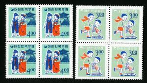 Korea Stamps # 489-90 VF Block 4 OG NH Catalog Value $25.50